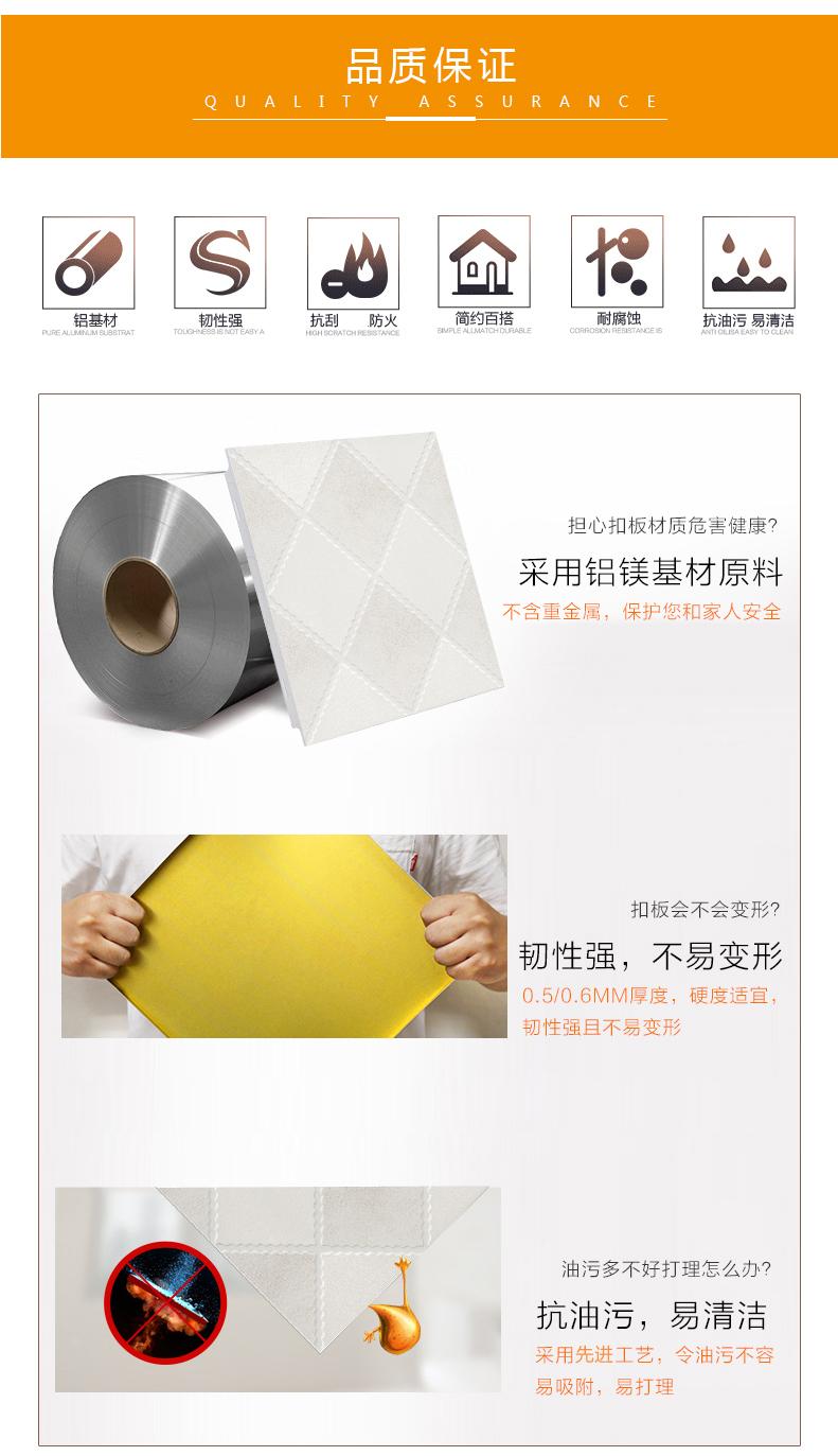 铝基材,韧性强,抗刮防火,简约百搭,耐腐蚀,抗油污易清洁