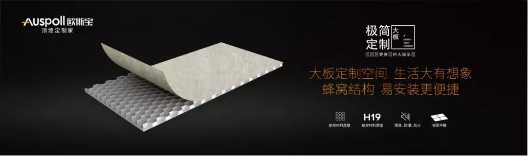極簡定制大板